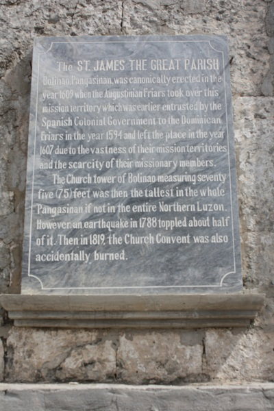 st james parish church bolinao marker
