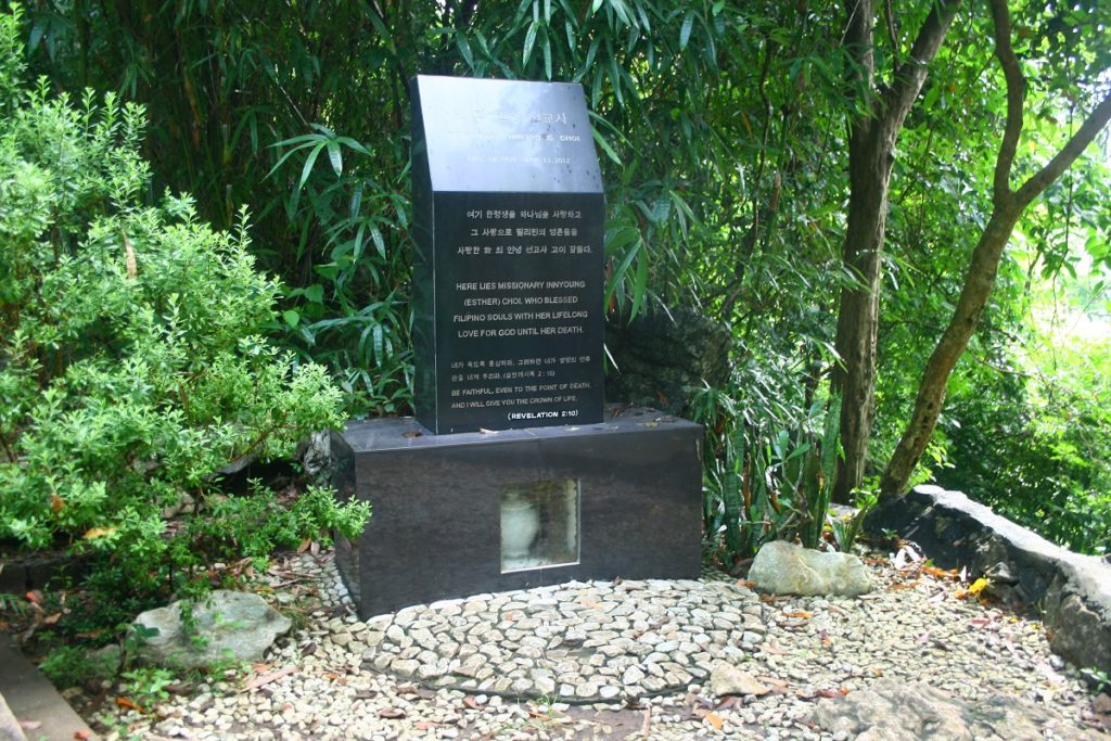 Memorial Marker of Missionary Innyoung Choi